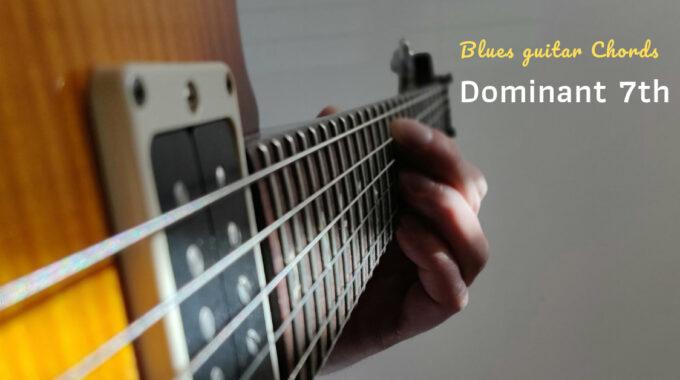 Blog - Guitar Endeavor